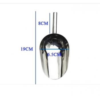 Совок мерный из нержавеющей стали 0,1 кг (19см)