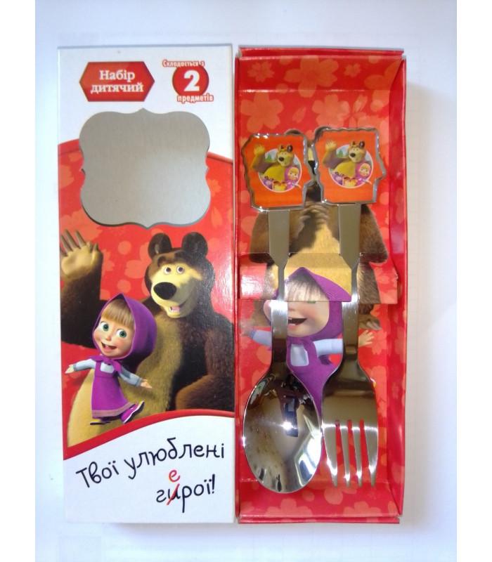 """Детский набор ложка и вилка """"Маша и Медведь"""""""