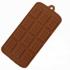 Силиконовая форма плитка шоколада 12 мини плиток