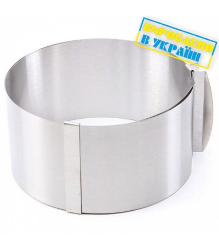 Раздвижная форма кольцо 16-30 см (v-10см) Украина
