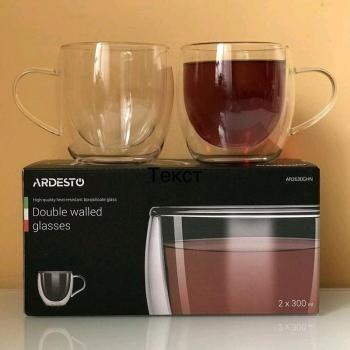 Набор чашек Ardesto 300 мл (2 шт) с двойными стенками AR2630GHN