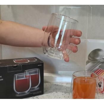 Набор стаканов Ardesto 320 мл (2 шт) с двойными стенками AR2637G