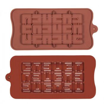 Силиконовая форма плитка шоколада Квадратики