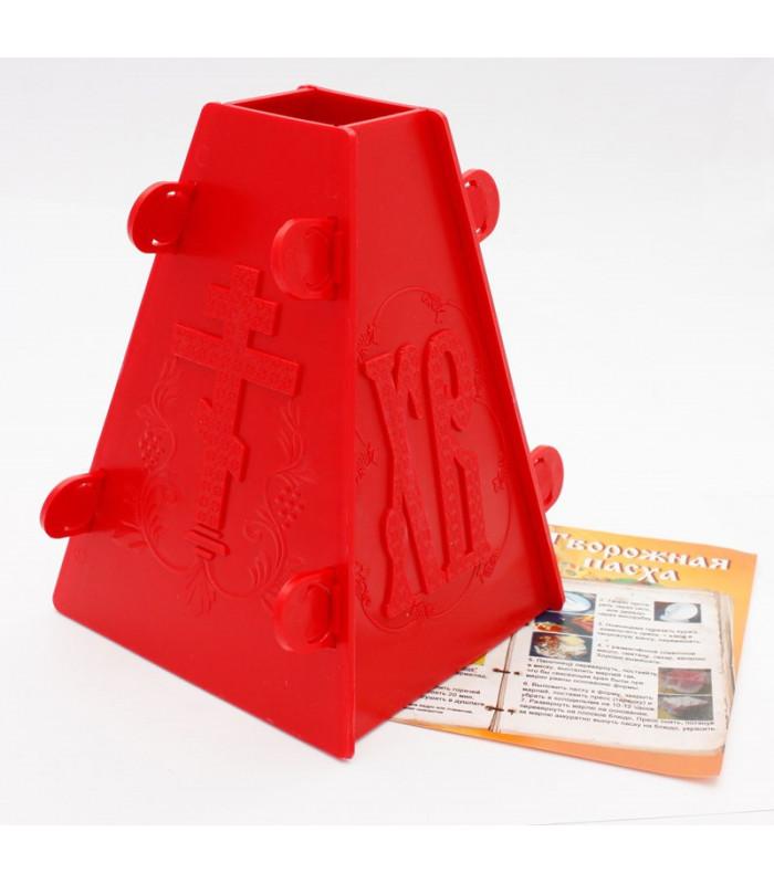Пластиковая форма для приготовления творожной пасхи (пасочница) паски /кулича 1 кг