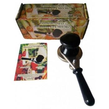 Ключ закаточный полуавтомат «Винница-Премиум»